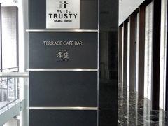 大阪阿部野にあるホテルトラスティで待ち合わせ♪
