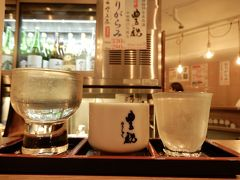 きき酒セット 350円