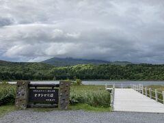 続いてはオタトマリ沼。 もう、ほぼ雲で山が隠れてます。。。