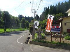 この日も、春日山神社へ願掛けに行くことを決めていました。