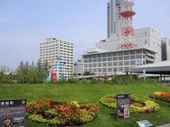 広島バスセンターと、リーガロイヤルホテル広島