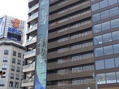 紙屋町の「おりづるタワー」 屋上からすばらしい展望が楽しめます