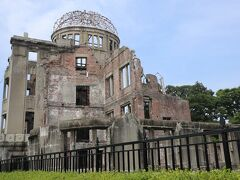 原爆ドーム 原爆の日から2週間ほど経ち 普段の生活に戻っていました