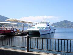 その後、広島港宇品からジェット船に乗って江田島に行ってみました