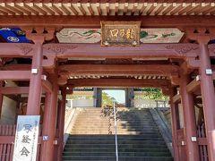 交差点の向かいには、大きいお寺がありますので、こちらも見学します