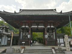 昼食後は近くの石山寺の前にある叶匠寿庵へ。