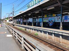 有名な鎌倉高校前駅まで、結構な距離を歩いてきました。