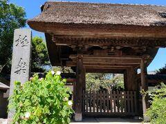 その極楽洞が見渡せる橋を渡り、反対側に来ると駅名のお寺が極楽寺で、お寺そのものも静かな感じです。