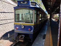 峰ヶ原信号場を過ぎ、極楽寺駅まではすぐに到着です。