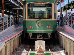 長谷駅から終点の鎌倉駅まではすぐの到着です。