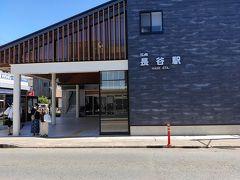 御霊神社の線路沿いを歩き、長谷駅に向かいいます。こちらの駅は、近代的な駅舎でした。