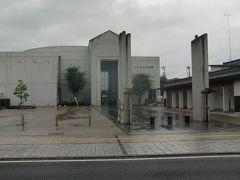 とちぎ山車会館前が多目的のきれいな広場として整備されている。