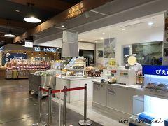 新千歳空港に到着。 いつも長い行列ができていて、諦めていた美瑛選菓に誰も並んでない!人気の豆パンは、売り切れていましたが、コーンパンを購入できました(^^♪。
