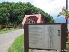 赤い鉄橋の向こうにも公園があるみたいなので、渡ってみます。