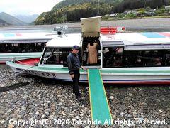 瀞峡ウォータージェット船  いよいよ乗船です。