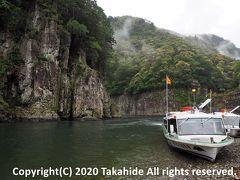 田戸乗船場  上瀞に入る前に和歌山、奈良、三重の3県境付近の河原で下船し、しばらく休憩します。