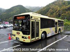 志古バス停  再びバスに乗車して熊野本宮大社に向かいます。   熊野本宮大社:https://ja.wikipedia.org/wiki/%E7%86%8A%E9%87%8E%E6%9C%AC%E5%AE%AE%E5%A4%A7%E7%A4%BE 熊野本宮大社:http://www.hongutaisha.jp