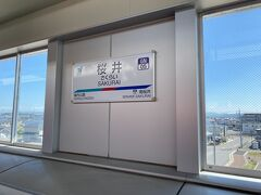 と思いきや高架の新しい駅桜井駅に初見参!!
