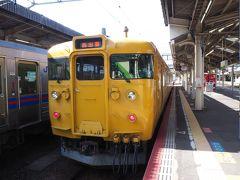 もう米子の旅行記だろっていう位、画像使ってしまいましたので、この辺りでやめておきます。 イエロー鮮やかなこちらの電車に乗り、県を跨いだお隣の駅、安来へ。