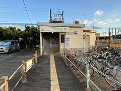 10分ほどで三河知立駅。ここは知立駅が高架化したらなくなるそうです。
