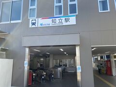 知立駅近くにスーパー銭湯あるんです。新規開拓で飛び込み営業を昔しましたがあえなく三振でした。
