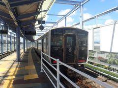 電車に乗り宮崎駅へ 電車の本数が少なく30分位待ちました。宮崎空港駅→宮崎駅まで、約15分 距離は短いが地方の鉄道料金は高いですね、360円でした。