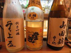 隣の有名蔵の自慢の日本酒が楽しめる「 蔵元豊祝 」へ 利き酒3種を飲んで
