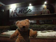 貞洞劇場で上演されていた韓国伝統パフォーマンス「美笑(MISO)」、2015年で終演となったようです・・・