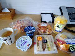 7:00 昨晩、伊勢丹で割引購入したフルーツ等で朝食 ある意味贅沢♪