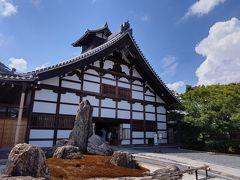 13:00 天龍寺(庫裏) 臨済宗:後醍醐天皇の菩提を弔うために足利尊氏さんが開基し、夢窓国師さんが開山