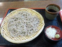 ざるそば720円。こっちも美味しい。量が少ないけど 後で、蕎麦湯が来ます。 クーポン2枚使います。