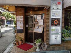 3日め 今朝の朝食は京都タワー近くのコーヒーショップ:ミワクさん まさかまだ喫煙OKのお店があるとは…