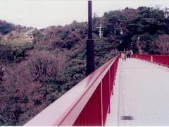 参道にあるもひとつの開運橋。(地図ではこちらしか出てこない) 橋梁は登録有形文化財。  今ではバンジージャンプスポットになっているそうな。