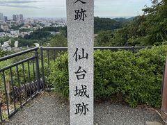 青葉山公園へ 仙台城があったらどんな美しい城だったろう