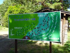 松原湖高原キャンプ場でマレットゴルフに興じる。  長野県ではマレットゴルフ場を至る所で目にします。