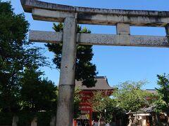 八坂神社の前