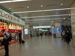 新大阪駅も人影はまばらだけれど、先月、先々月のような変な雰囲気は無し。  少し、ほんの少し変わりましたね、空気感。