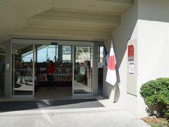 モン・サン・ミシェルに一番近いホテルのLe Relais Saint-Michelへ。 荷物だけ預けます。