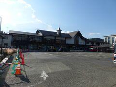 鎌倉駅 ゴールです。