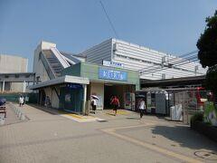 金沢文庫駅 ここからスタート。