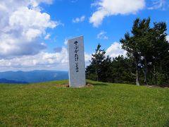 蘇武岳(兵庫県豊岡市)