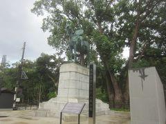 靖国通り沿いの九段坂公園まで来ました こちらは大山巌像 薩摩出身の元帥陸軍大将 像は大正8年に国会前庭に建てられ、後に移設された