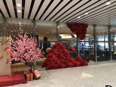 中国南方航空ラウンジ (広州白雲国際空港)
