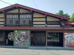 """重要文化財 高橋家住宅  歴史ある建物の見学をイメージしていたけれど、 現在もお住まいとのことで、玄関の戸を開けて入った土間からすぐの間を拝見するのみでした。  後できちんと調べたところ、こちらは「喫茶店」として紹介されていました。 土間にカウンターがあって、コーヒーなどのメニューも掲げてありましたけど、いらっしゃ~い!という感じでもなかったのでよくわからなかった…  設置された木箱に""""お気持ちで…""""と記載されていたので、お茶は頂かずに見学のお礼に寸志を。"""