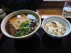 歴史資料館に隣接した道の駅広瀬・富田城の中にあった蕎麦屋で食事。 バスの時間が気になり急いで食べたが、結果5分程を見誤っており、もっと味わって食べたかったと反省しきり。