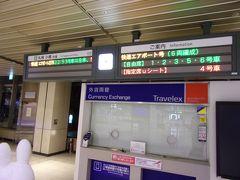 飛行機も予定よりも早めに到着してくれたおかげで最終の札幌行きの快速エアポートにも無事に乗れます(^_-)-☆。