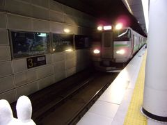 ということで、22:53発の電車に乗車。