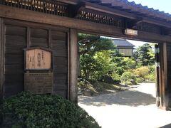旧加賀藩士高田家跡 こちらは無料で公開されています。