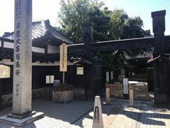 南町・尾山神社→広小路下車。 忍者寺として知られる妙立寺。 こちらも見学したかったのですが、新型コロナ第2波の影響により一般拝観が休止。 次こそは!