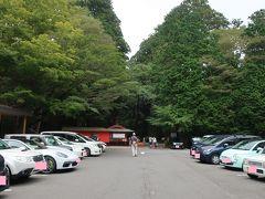 「箱根神社」の駐車場に到着!。無料でした。